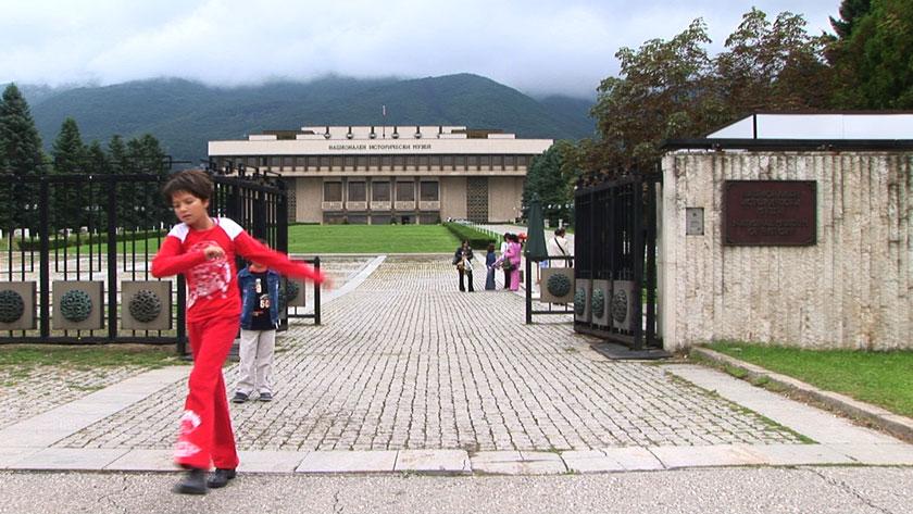 National History Museum, former summer residence of Todor Zhivkov, the last communist leader of Bulgaria